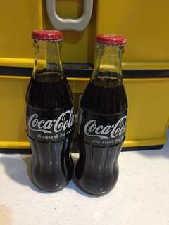 Thai Coke Bottles