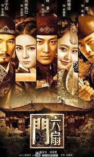 """""""六扇门 the door"""" dvd drama whole set"""