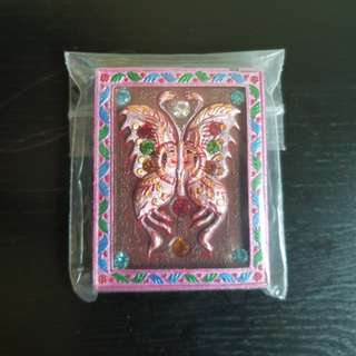 Jumbo Butterfly Amulet (Bless by Kruba Krissana)