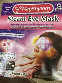 BN eye mask - lavender