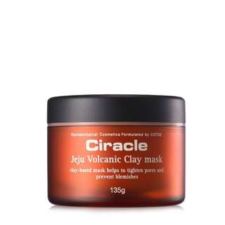 CIRACLE jeju volcanic clay face mask