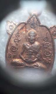 Luang pu liew