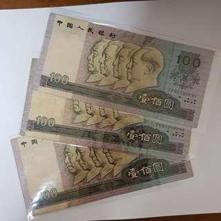 Old 100yuan rmb notes