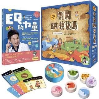 王宏哲情緒桌遊書: EQ的力量+勇闖EQ神秘島