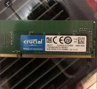 Crucial DDR4 2133 8GB