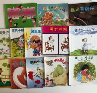 chinese storybook for low primary