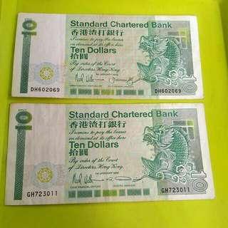 1989 1991 1993年 渣打 十元 $10 紙幣 真鈔 共3張