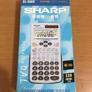 SHARP EL-506V 計算機/計數機/計算器. H.K.E.A. APPROVED