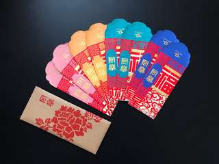 TungLok Red Packet 2 pcs x 4 design in 1 pack $10