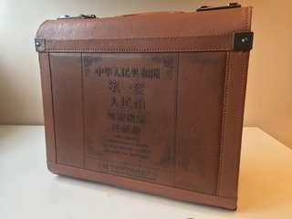 中華人民共和國第一套人民幣(純銀)微縮珍藏冊