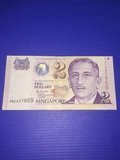 Singapore Portrait Paper $2 Fancy Prefix ONE + 9H9T+ Cut Error / upwards Shift + UNC