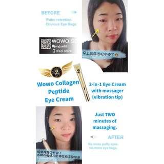 WOWO Collagen Peptide Eye Cream