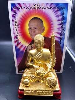 Kruba Noi Golden Phra Sivali Bucha(20cm Height) BE2558(C.E2015)
