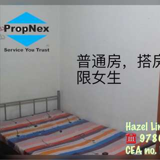 Common room /share room @ $280 only