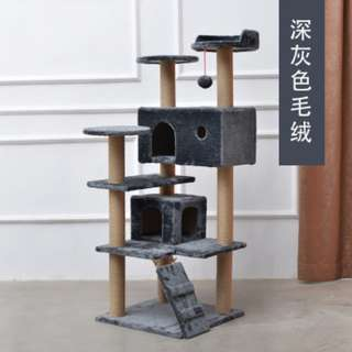 Cat Condo M179 (Coffee Brown, Apricot Color)