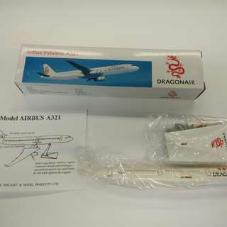 港龍A321飛機模型 Dragonair A321 aircraft model (膠Plastic)