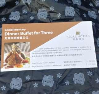 (最後1張)富豪酒店3人自助晚餐券(已包加一)(星期一至日適用)