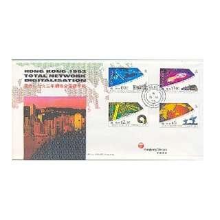 香港電訊HONGKONG TELECOM紀念封,1993年,香港網絡全面數字化貼套票紀念票-GPO1印