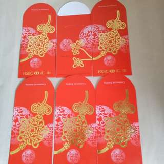 HSBC Commercial Banking Red Packets (18 nos)
