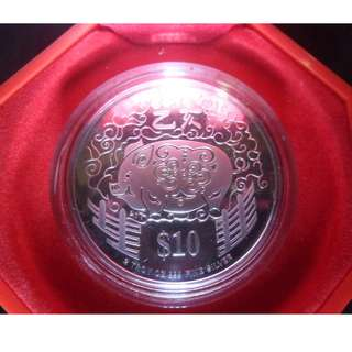 1995 Singapore Lunar Year of the Boar $10 2oz Silver Piedfort Proof Coin