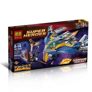 BELA 10251 Guardians of the Galaxy Milano Spaceship Rescue