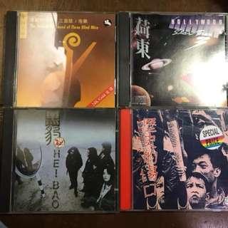 绝版的CD唱片 : 清麗脫俗的「三盲鼠」音樂 / 荷東 / 黑豹 / 歷史的傷口 : 稀有 CD唱片