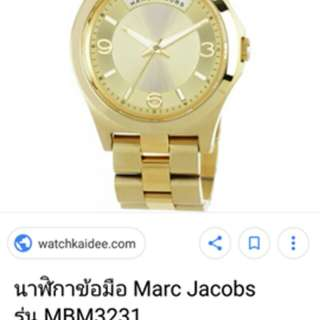 marc jacob authentic watch gold plated