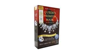Queen's Premium Mask (Ultra Moisturizing)
