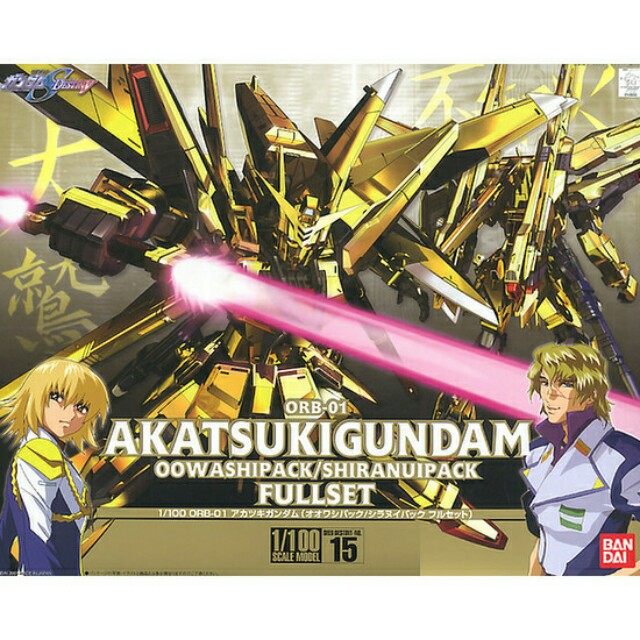 1/100 Akatsuki Gundam Oowashi Pack / Shiranui Pack (Built)