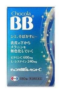 Chocola BB Lucent C (180 tabs)