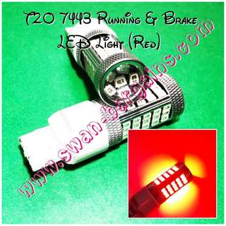 RED T20 W22W 7443 Ultra-Bright 66 SMD Dual Voltage Source with Projector Lens LED Light Bulb Reverse Running & Brake Light Bulb Replacement