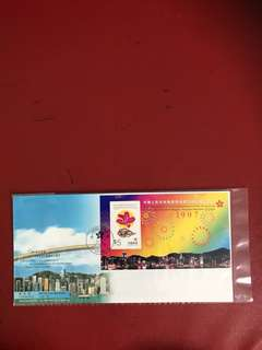 Hong Kong China Miniature Sheet FDC as in Pictures