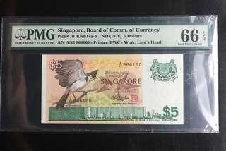 $5 Bird Series PMG 66