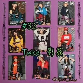 32期 - Twice - YES卡 ( 彩簽 @1Set )