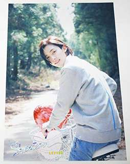 [WTB/LF] Seventeen Jeonghan Official Posters
