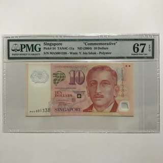$10 MAS portrait series polymer note PMG 67