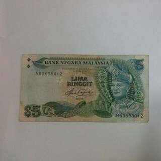 Malaysia Rm5 Five Ringgit $5 5th Series