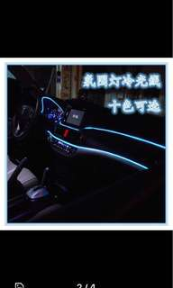 Interior Car led lighting