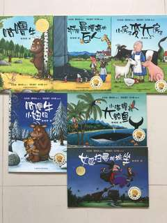 Chinese Storybooks - Gruffalo series in Chinese