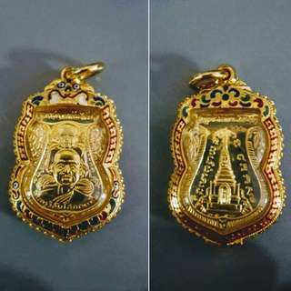 L.p. Thuad (wat Chang Hai) RIAN (solid gold) And gold casing. BE.2558.(Keekor)