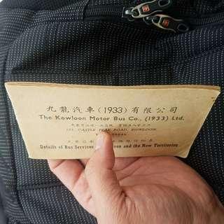 九龍巴士KMB 1954年路線收費小冊子一本 罕見包郵便宜出62