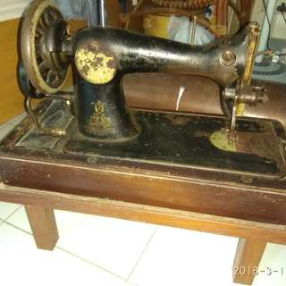 Antique Sewing machine with cover