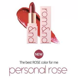 Romand Creamy Lipstick