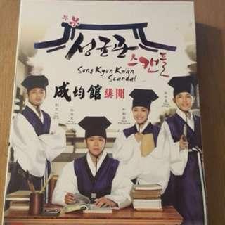 韓劇 成均館緋聞 DVD 朴有天 宋仲基