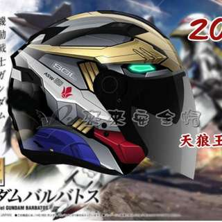 Brand New Gundam Helmet : BARBATOS LUPUS REX. SOL LIMITED EDITION, Comes with an ADDITIONAL SO-7 VISOR)