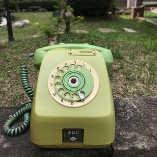 「早期投標式大一元轉盤電話 」  早期 古董 復古 懷舊 稀少 有緣 大同寶寶 黑松 沙士 鐵件 40年 50年