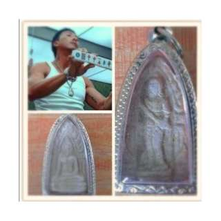 """Phra Khun Paen Amuelt Worn By Donnie Yen's In ' Special ID' - With Longya Casing & Necklace Chain (Exactly same as Donnie Yen) come with free gift """" LP Kalang Lersi Head- already wrapped with water proof casing"""