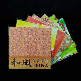 Origami Paper x 7 Packs