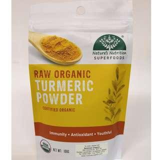 Raw Organic Turmeric Powder 100g