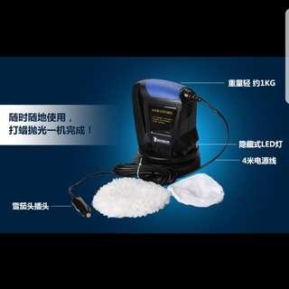 Michelin Waxing machine
